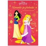 Книга-развивайка Disney Принцесса