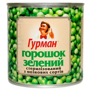 Gurman Green Peas 420g - buy, prices for EKO Market - photo 1