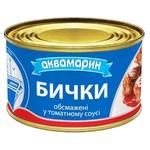 Бички Аквамарин обжаренные в томатном соусе 230г