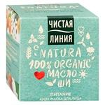 Крем-маска Чистая Линия Natura Organic питание 45мл