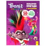 Ranok Trolls 2 Color Accidents With Stickers Book