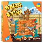 Dream Makers Cat on the Wall Children's Board Game