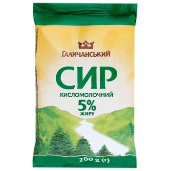 Galychyna Sour Milk Cheese 5% 200g vacuum packing
