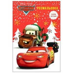 Disney Cars Coloring Book with Stickers