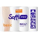 Бумага туалетная Soffione SoffiPro двухслойная 24шт