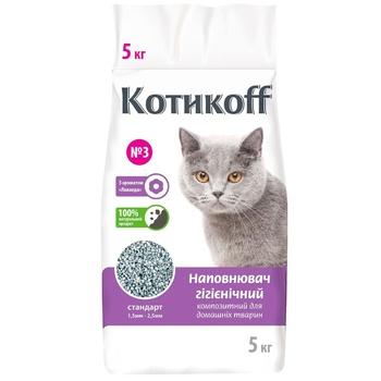 Kotikoff Lavender Hygienic Filler 5kg