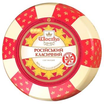 Сир Шостка Російський твердий 50% ваг