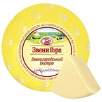 Zveny Hora Zvenygorodskyi Extra Hard Cheese 50%