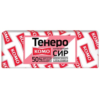 Сир Комо Тенеро твердий 50% - купити, ціни на CітіМаркет - фото 1