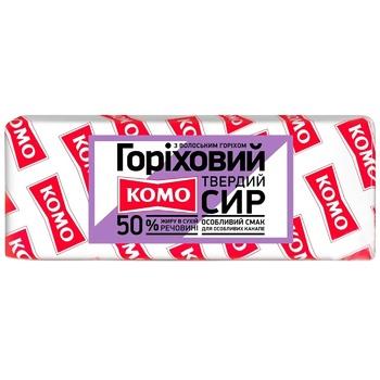 Сыр Комо Ореховый с грецким орехом твердый 50% - купить, цены на СитиМаркет - фото 1