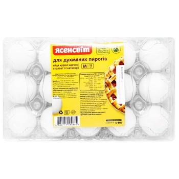 Яйця курячі Ясенсвіт Для духмяних пирогів С1 15шт - купити, ціни на Восторг - фото 3