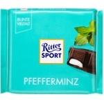 Шоколад чорний Ritter Sport з кремово-м'ятною начинкою 100г