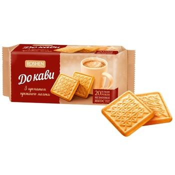 Печенье Рошен К кофе с ароматом топленого молока 185г