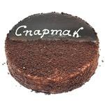 Spartacus Cake