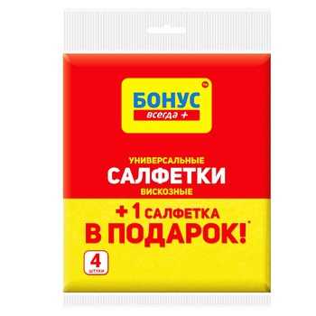 Салфетки Бонус вискозные 3шт - купить, цены на СитиМаркет - фото 1