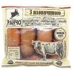 Сосиски Ранчо с говядиной