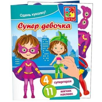Набор для творчества Vladi Toys Мягкие наклейки