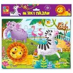 Vladi Toys Zoo Soft Puzzle 24elements