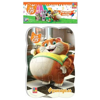 Vladi Toys 44 Cats. Meatball in the City Magnetic Puzzle