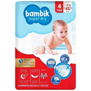 Подгузники Bambik Jumbo Maxi 4 7-18кг 45шт - купить, цены на СитиМаркет - фото 2