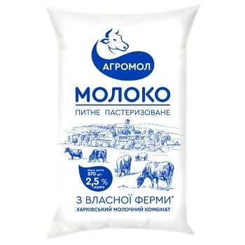 Agromol Drinking Pasteurized Milk 2,5% 870g