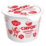 Agromol Baby Cottage Cheese 15%100g