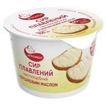 Сир плавлений Агромол з вершковим маслом 60% 100г