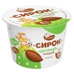 Agromol With Cocoa For Children Cottage Cheese 8% 100g