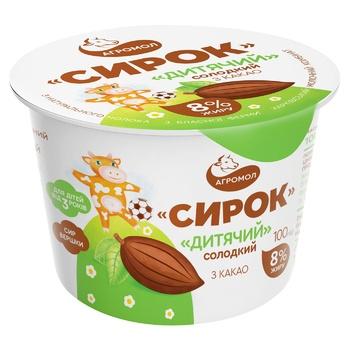 Сырок Агромол с какао детский 8% 100г