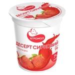 Agromol Strawberry Cottage Cheese Dessert 7% 170g