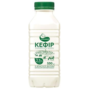 Agromol Kefir 2,5% 530g