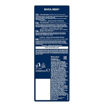 Гель для душа Nivea мужской спорт 500мл - купить, цены на Метро - фото 2