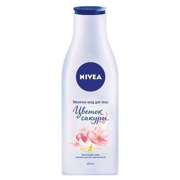 Nivea Sakura Flower Body Care Milk 200ml - buy, prices for Novus - image 1