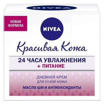 Крем Nivea Чарівна шкіра денний зволожуючий для сухої шкіри 50мл - купити, ціни на Ашан - фото 3