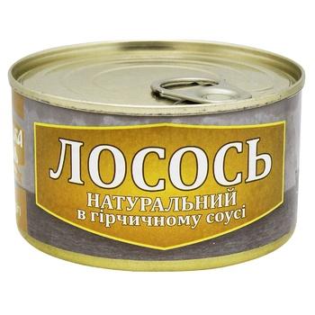 Лосось Рыбацкая Артель натуральный в горчичном соусе 230г