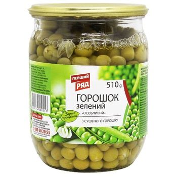 Pershyi Riad Special Green Peas 500g - buy, prices for EKO Market - photo 1