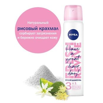 Nivea 3in1 Fresh Revive Dry Shampoo 200ml - buy, prices for CityMarket - photo 2