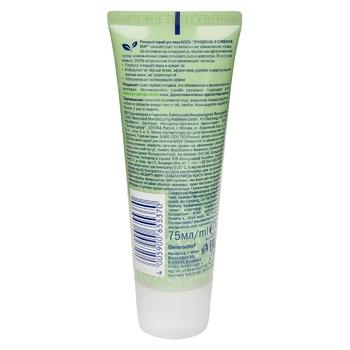 Nivea Bio-aloe Vera Organic Rice Face Scrub 75ml - buy, prices for Auchan - photo 2