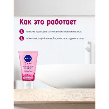 Nivea Organic Rose Micellar Make-Up Removal Gel 150ml - buy, prices for CityMarket - photo 5