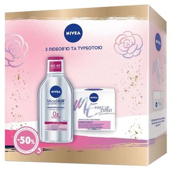 Nivea Gift Set for Women Make-up for Sensitive Skin - buy, prices for Auchan - photo 1