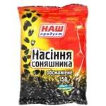 Nash Produkt Fried Sunflower Seeds 150g