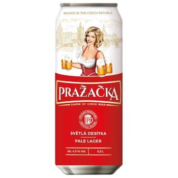 Пиво Prazacka светлое 4% 0,5л