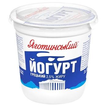 Йогурт Яготинський Грецький 2,5% 300г