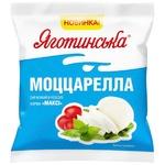 Сыр Яготинская Моццарелла мягкий в рассоле макси 50% 130г