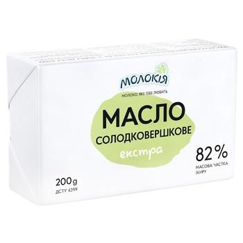 Масло Молокія Екстра солодковершкове 82% 200г - купити, ціни на Novus - фото 1