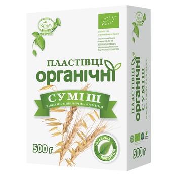 Kozub Oat, Wheat, Barley Organic Flakes Mix 500g - buy, prices for Auchan - photo 1