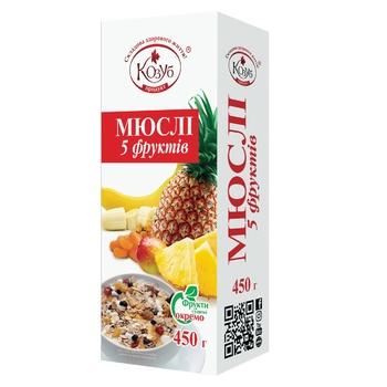 Мюсли Козуб 5 фруктов 450г