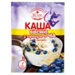 Kozub Oatmeal With Blueberries And Chia Seeds 40g