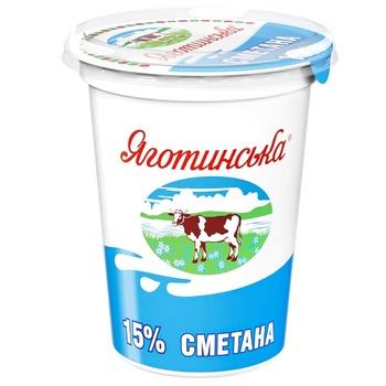 Сметана Яготинська 15% 350г