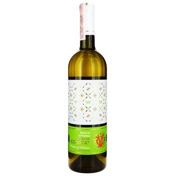 Вино Мускат Arrows белое полусладкое 0.75л